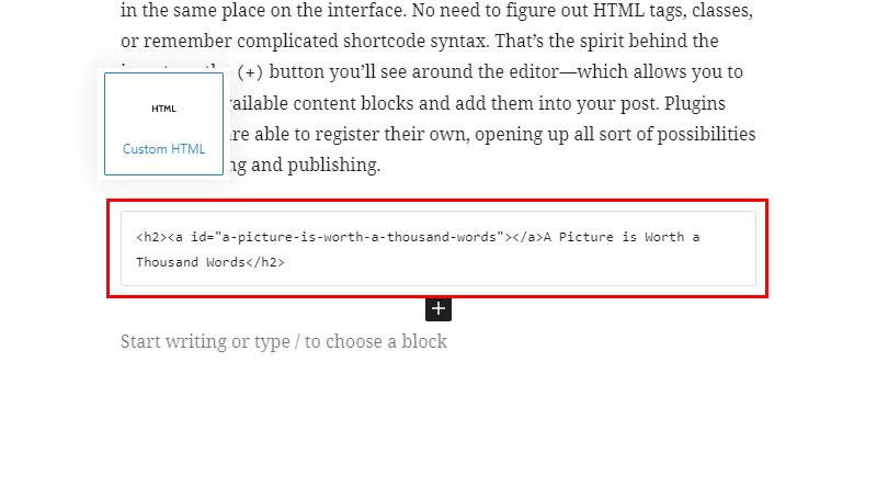 Anchor in Gutenberg WordPress editor