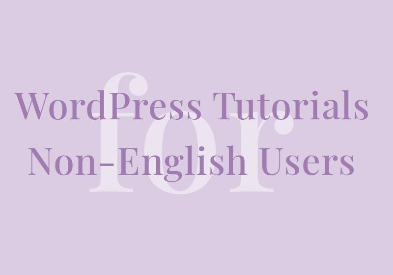 Best WordPress Tutorials for Non English Users