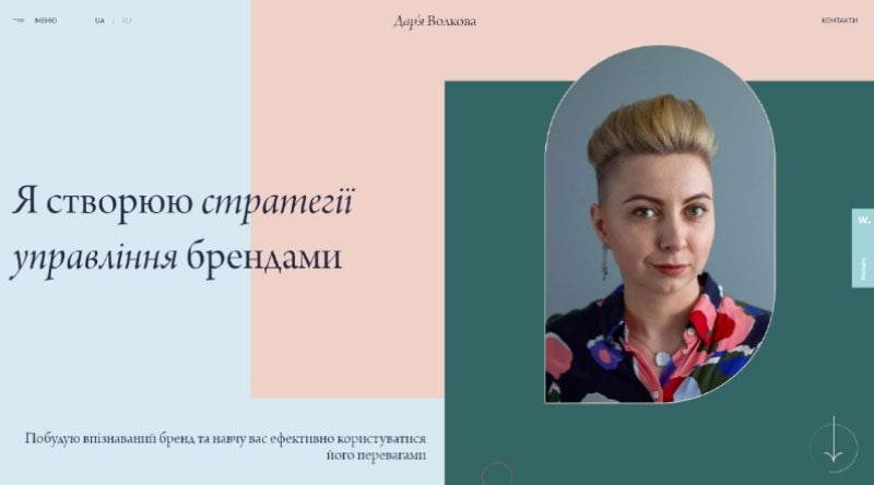 Daria Volkova